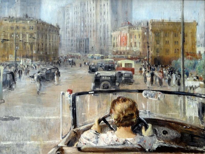 """""""Новая Москва"""", Юрий Пименов, Третьяковская галерея"""
